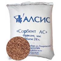 Загрузка Сорбент АС (0,7-1.4), 1 кг